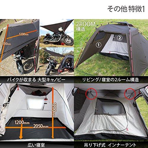 DOPPELGANGER(ドッペルギャンガー)アウトドア テント ワンタッチ設営 バイクと一緒に眠れる ライダーズバイクインテント T2-466 DOPPELGANGER(ドッペルギャンガー)