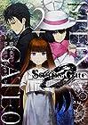 STEINS;GATE 0 第2巻