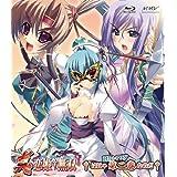 真・恋姫†無双 二 Blu-ray初回限定版
