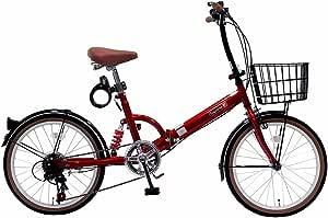 トップワン(TOP ONE) 20インチ折畳み自転車 シマノ外装6段ギア リアサスペンション カゴ・カギ・ライト付 レッド FS206LL-37-RD ブラック・モカ・オリーブ・パールホワイト・レッド・ターコイズブルー