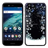 「Breeze-正規品」iPhone ・ スマホケース ポリカーボネイト [透明] Android One X1 ケース Y!mobile アンドロイド ワン X1 カバー 液晶保護フィルム付 全機種対応 [ONEX1]