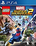 レゴ (R) マーベル スーパー・ヒーローズ2 ザ・ゲーム