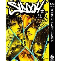 SIDOOH―士道― 6 (ヤングジャンプコミックスDIGITAL)