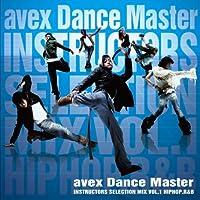 エイベックス・ダンス・マスター・インストラクターズ・セレクション・ミックス vol.1~ヒップホップ・アールアンドビー~
