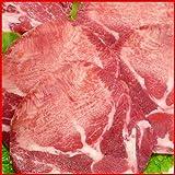 牛タン スライス 焼肉用 200g 冷凍 約2mm薄切り