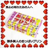 福岡限定☆秘密のデザート☆博多美人のおっぱいプリン