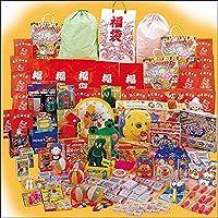 福袋おもちゃプレゼント抽選会(60名様用)  5987