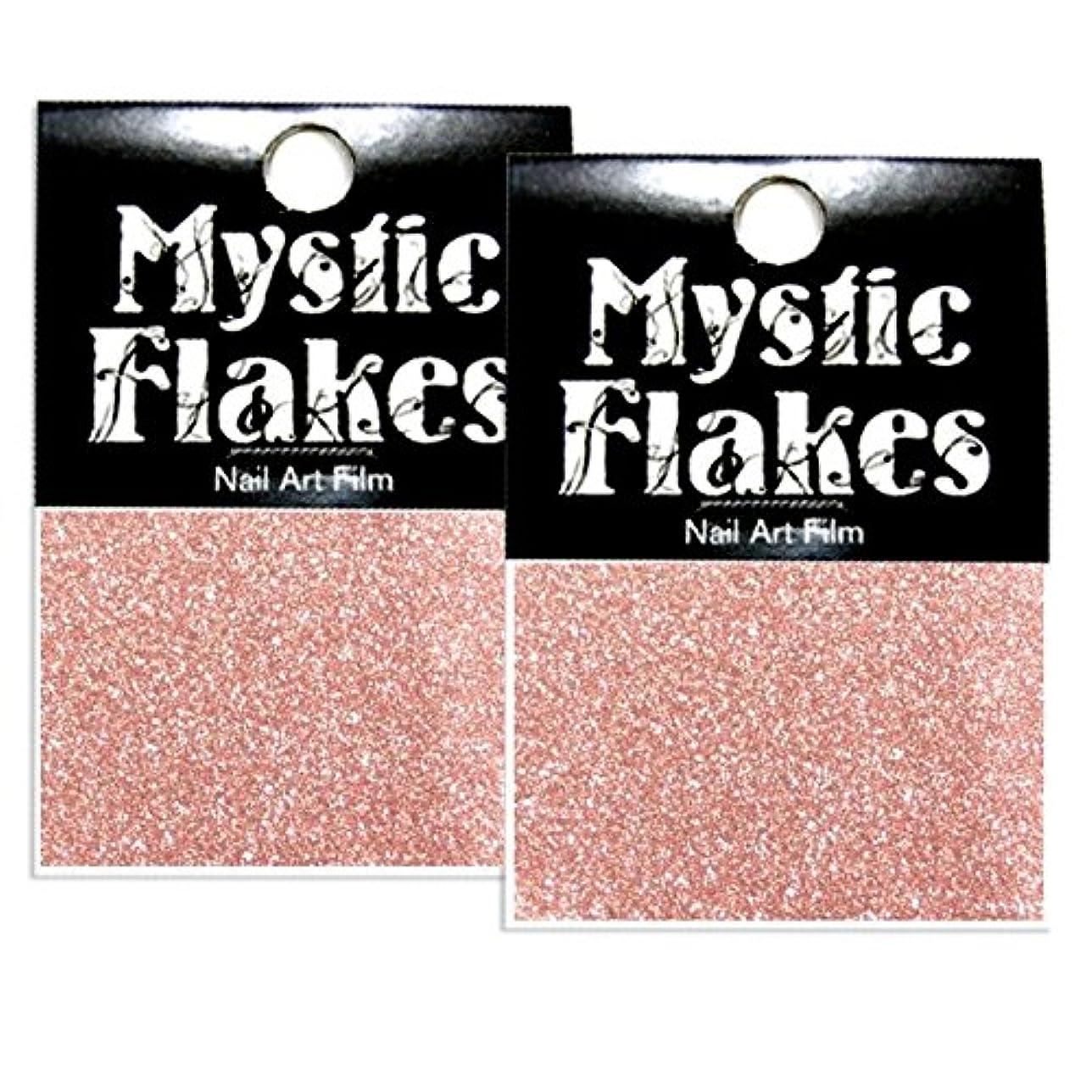ホイットニー溶かすきちんとしたミスティックフレース ネイル用ストーン メタリックLtピンク ラメシャイン 0.5g 2個セット