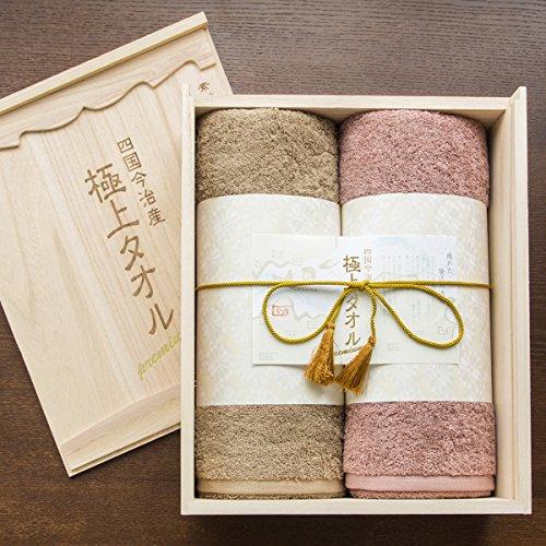 今治ブランド極上タオル】 厳選ギフト用タオル(バスタオル×2) 綿100% 職人の織と技 箱入り