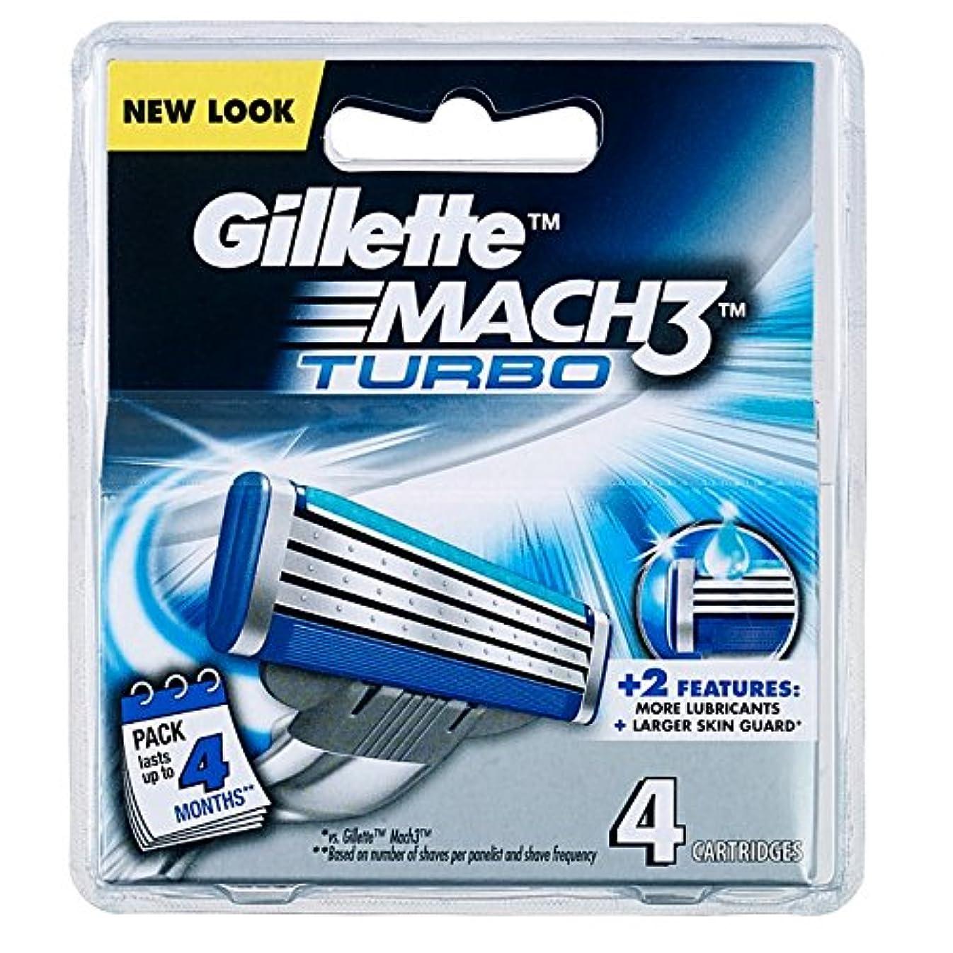 画像合金寂しいGillette MACH3 Turbo SHAVING RAZOR CARTRIDGES BLADES 4 Pack [並行輸入品]
