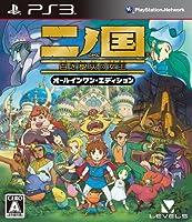 PS4 PSVita 二ノ国2 レヴァナントキングダム デジモンストーリー サイバースルゥース ハッカーズメモリーに関連した画像-17