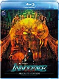 イノセンス アブソリュート・エディション [Blu-ray]