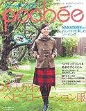 ソーングpochee vol.12 (Heart Warming Life Series) 画像
