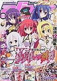 月刊 comic alive (コミックアライブ) 2014年 09月号 [雑誌] -