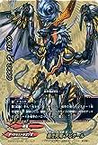 バディファイトDDD トリプルディー 黒き死竜 アビゲール バディレア / 放て! 必殺竜 / シングルカード / D-BT01/0128