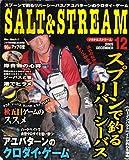 SALT & STREAM (ソルトアンドストリーム) 2005年 12月号
