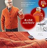 マイクロカーボンファイバーヒーター内蔵 あったかニットブルゾン 「 ぬくさに首ったけ」 fo-shb-nt01 L オレンジ