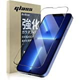 For iPhone13pro max 用 ガラスフィルム 6.7インチ二重強化 日本旭硝子製ガラス AF真空メッキコーティング 硬度10H 超薄型 ケースと干渉せず 高透過率 気泡防止 指紋防止