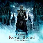 Royal Blood ~Revival Best~(在庫あり。)