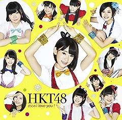 HKT48(Team KIV)「夏の前」のジャケット画像