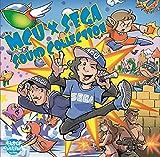 (2021年6月上旬発売予定)MCU × SEGA Sound Collection (CD)【Amazon.co.jp限定】CDジャケットイラストステッカー