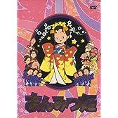 あんみつ姫 DVD-BOX 2