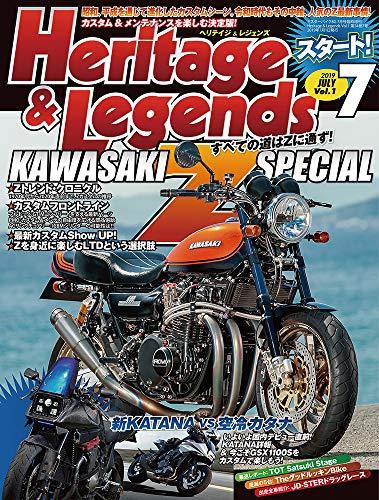 Heritage & Legends (ヘリテイジ&レジェンズ) Vol.1 [雑誌] (Mr.Bike BG 2019年7月号臨時増刊)