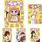 干物妹!うまるちゃん コミック 全12巻セット