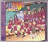 劇場版 魔法先生ネギま!ANIME FINAL DVD