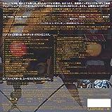 ファイアボール10周年記念盤「ファイアボール オーディオ・オモシロニクス」(Blu-ray付) 画像
