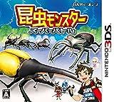 昆虫モンスター スーパー・バトル