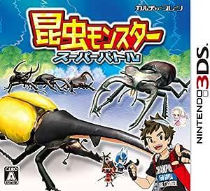 昆虫モンスター スーパー・バトル - 3DS