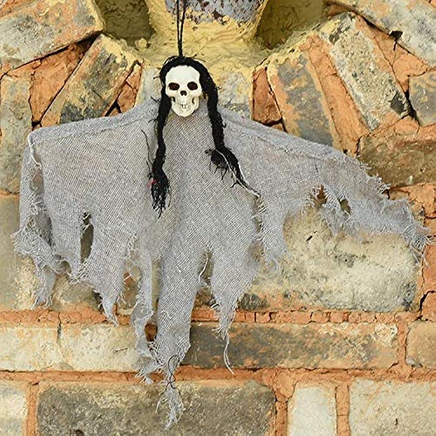 バリースラムショッキングETRRUU HOME ハロウィン装飾スカルぶら下げゴーストお化け屋敷シークレットルームバーパーティー装飾製品 (Size : C)