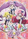 プリパラ Stage.4[DVD]