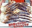 リピートNo,1 超特大 5Lサイズ 生たらばがに 3kg【 たらば タラバ タラバガニ 蟹 】