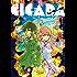 CICADA(1) (ビッグコミックス)