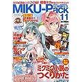 MIKU-Pack music&artworks feat.初音ミク 11 2015年 2/27 号 [雑誌] (電撃プレイステーション 増刊)