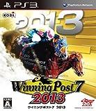 「Winning Post 7 2013」の画像