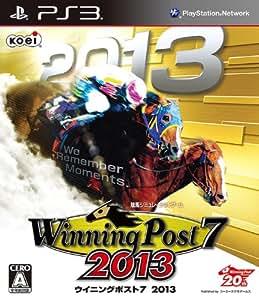 Winning Post 7 2013 - PS3