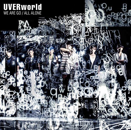 UVERworld – WE ARE GO/ALL ALONE (Complete Edition) [Mora FLAC 24bit/48kHz]