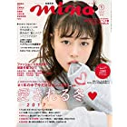 mina(ミーナ) 2018年 01 月号 [雑誌]
