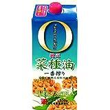 平田産業 一番搾り純正菜種油 1250g