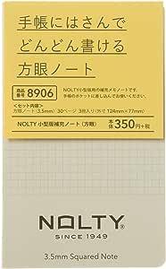 能率 NOLTY 手帳 小型版 補充ノート 方眼 3冊セット 8906