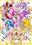 【初回仕様特典あり】キラキラ☆プリキュアアラモード Blu-ray Vol.4(初回仕様)(三方背スリーブケース、色紙応募券、ブックレット付き)
