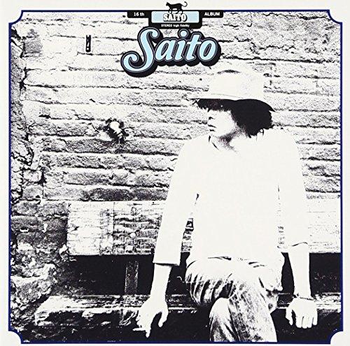 【かげろう】斉藤和義が映画『潔く柔く』を表現したバラードの歌詞を徹底解説♪完全生産限定のCDも話題にの画像