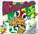 All Japan Goith(DVD付)