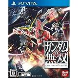 真・ガンダム無双 - PS Vita