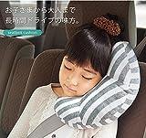 桜の雪 自動車枕 安全シートベルトカバー U字型の枕 旅行枕 首枕 チャイルドシートベルトクッション 車 安全ベルト 睡眠 子供のための 若者たち 大人シートベルトクッション(グレー)