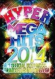 HYPER MEGA HITS 2014 -AV8 OFFICIAL BEST MIXXX- (CD付) [DVD]