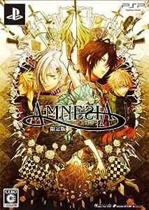 AMNESIA(アムネシア) (限定版:ドラマCD/設定原画集 同梱) - PSP